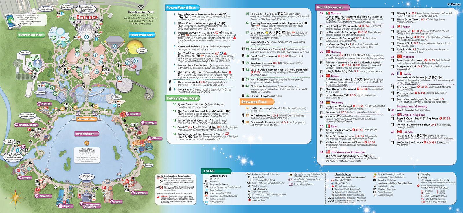 2013 Epcot Park Map - Walt Disney World Park Maps - WDWFans