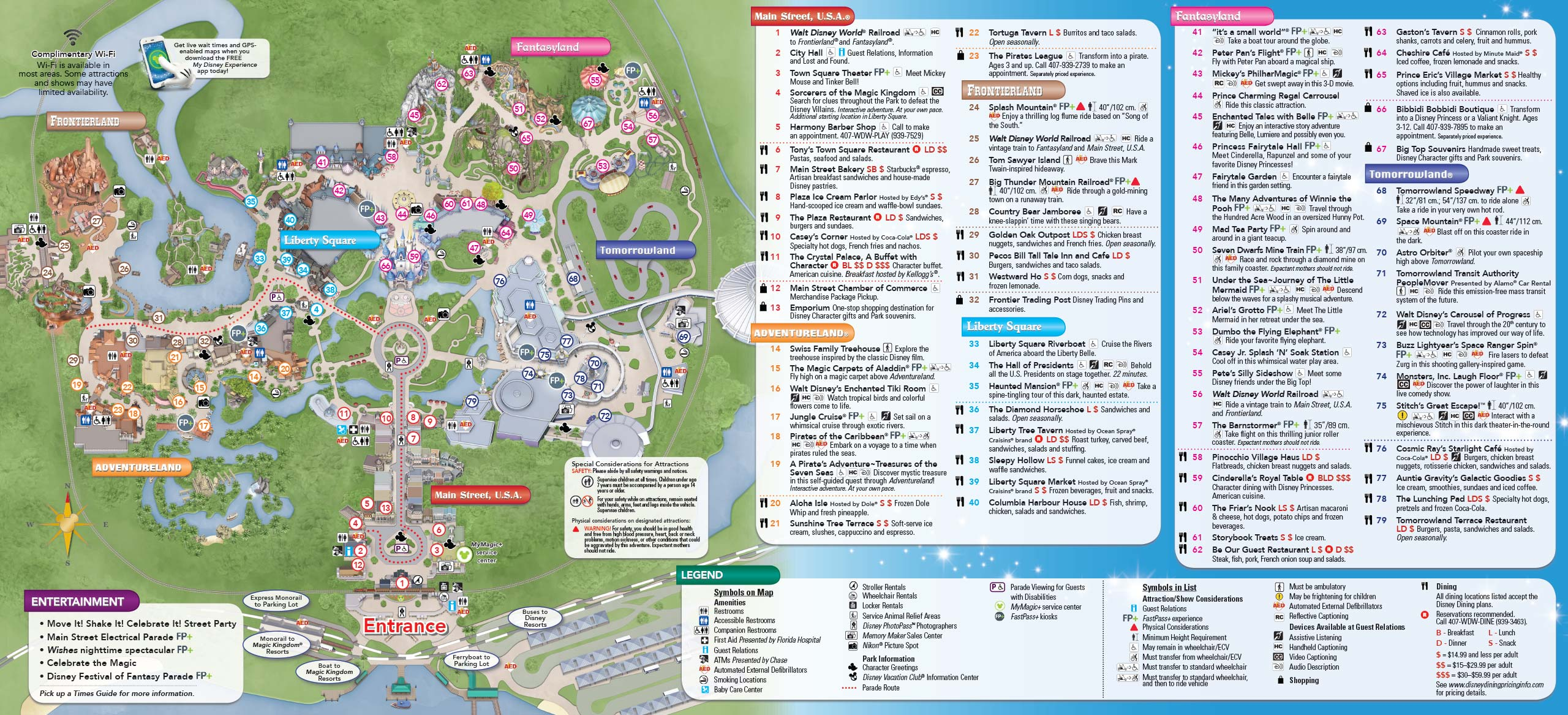 2014 Magic Kingdom Park Map