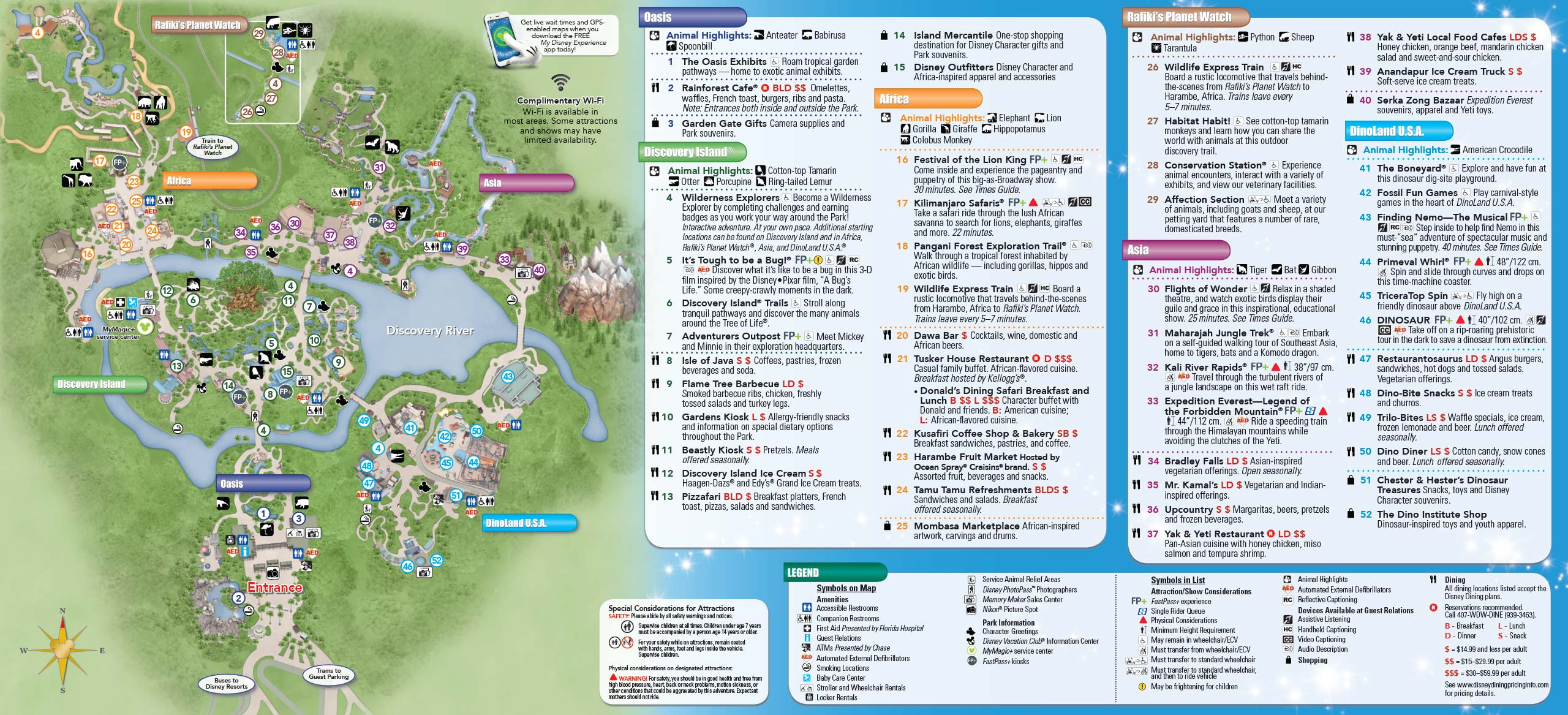 2014 Animal Kingdom Park Map