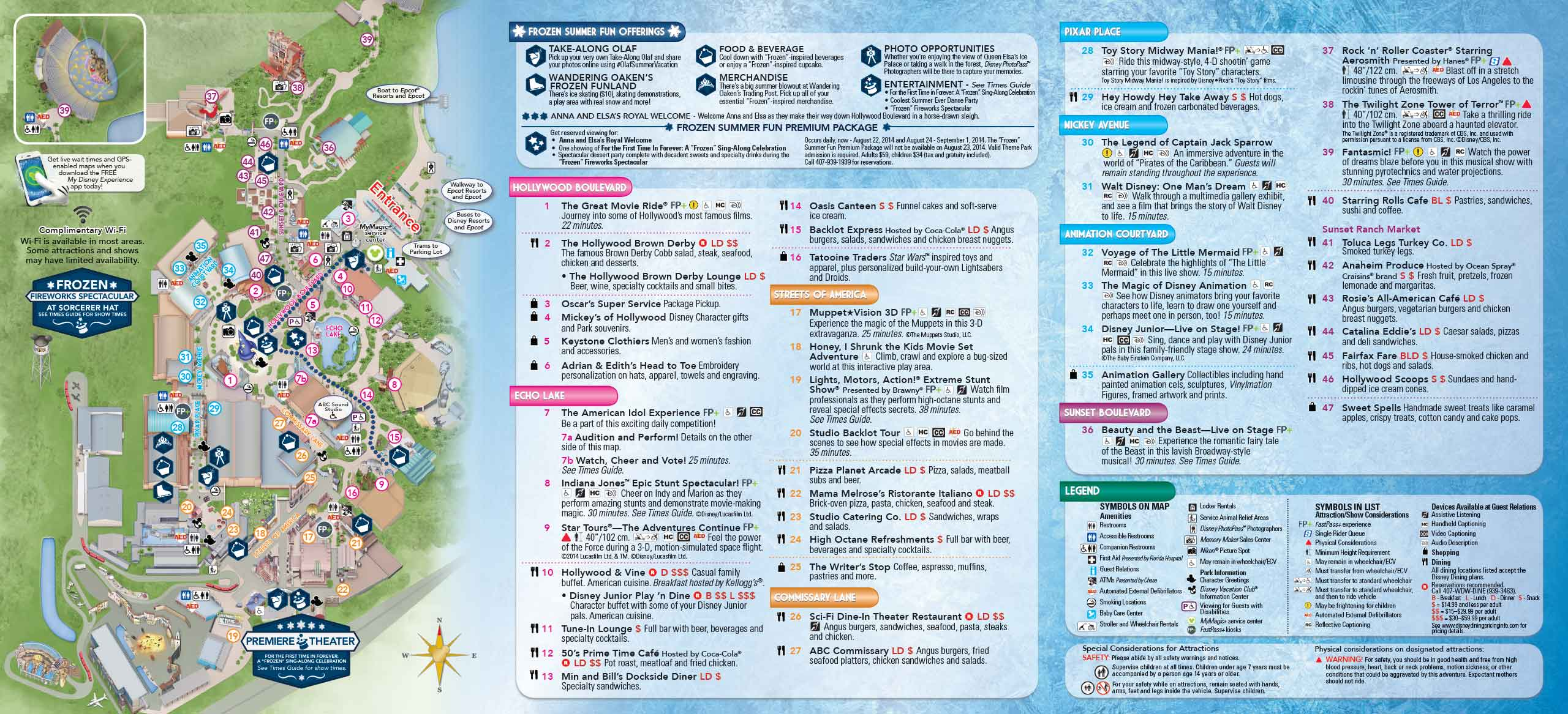2014 Hollywood Studios Park Map - Walt Disney World Park Maps - WDWFans