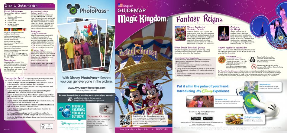 New Magic Kingdom Park Map released, highlighting the Festival of ...