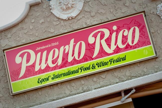 Puerto Rico Epcot